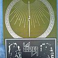 Roman Acupuncture silver vinyl Tape / Vinyl / CD / Recording etc