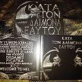 Rotting Christ - Kata Ton Daimona Eaytoy - Digibox CD Tape / Vinyl / CD / Recording etc