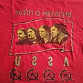 "Type O Negative - TShirt or Longsleeve - Rare original COMMUNIST RED Type O Negative ""U$$A"" tour t-shirt 2003"
