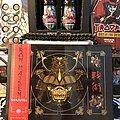 Iron Maiden - Tape / Vinyl / CD / Recording etc - Iron Maiden - Senjutsu FC Exclusive Deluxe Boxset