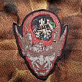 Kreator - Coma of souls patch