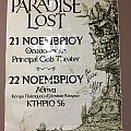 Paradise Lost-Promo Poster Athens Thessaloniki 2015 Other Collectable