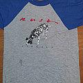 Rush original tour-shirt for the Signals Tour 1983