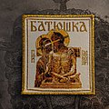Batushka - Hospodi Patch