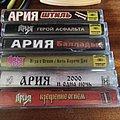 Ария / Aria tapes Tape / Vinyl / CD / Recording etc