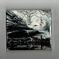 Branikald - Раздувая Тинг Ветров (2011) Tape / Vinyl / CD / Recording etc