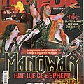 Manowar - Other Collectable - Pro-Rock - July 2013