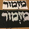 Mizmor - Patch - Mizmor logo patch