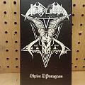 Treblinka - Shrine of the Pentagram (3 Tape Boxset) Tape / Vinyl / CD / Recording etc