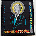 Pink Floyd - Patch - Pink Floyd   1989 on tour patch 15