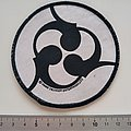Trivium - Patch -  Trivium 2006 logo patch t241 ---9.5 cm