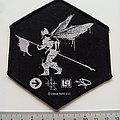 Linkin Park patch l63