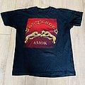 Sentenced - TShirt or Longsleeve - 1995 Sentenced Amok European Tour Shirt XL