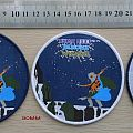 Uriah Heep Demons And Wizards Patch