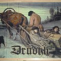 Drudkh - Other Collectable - Drudkh - Blood in Our Wells Flag