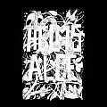 Helms Alee Backpatch
