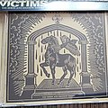 Victims The horse and sparrow theory Tape / Vinyl / CD / Recording etc