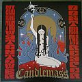 "Other Collectable - Candlemass - ""All Along the Watchtower/Don't Fear the Reaper"" 12"""