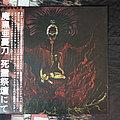 Maquahuitl - Tape / Vinyl / CD / Recording etc - Maquahuitl - At the Altar of Mictlampa LP