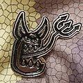 Birdflesh pin.  Pin / Badge