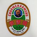 Charm Charm Chu - Patch - 惨惨猪