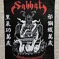 Sabbat - Patch - Modern Back Patch