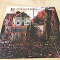 Black Sabbath - Black Sabbath (LP) Tape / Vinyl / CD / Recording etc