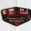 Disharmonic Orchestra - Patch - Disharmonic Orchestra - Expositionsprophylaxe - Patch
