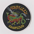 Thin Lizzy - Patch - VG Chinatown