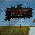 "Disharmonic Orchestra - Tape / Vinyl / CD / Recording etc - DISHARMONIC ORCHESTRA - Successive Substitution (7""EP)"