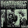"AGATHOCLES / PSYCHO - Hail to Japan / Untitled (7"" split EP, white vinyl) Tape / Vinyl / CD / Recording etc"