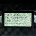 SEPULTURA - TV and live recordings 1990/'91 (VHS) Tape / Vinyl / CD / Recording etc