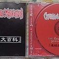 Catasexual Urge Motivation - The Encyclopedia of Serial Murders / 運続殺人大百科 CD  Tape / Vinyl / CD / Recording etc