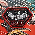 Randy Uchida Group - Patch - R.U.G. Deathly Fighter patch