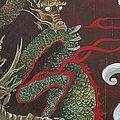 Dim Mak - Enter The Dragon CD Tape / Vinyl / CD / Recording etc