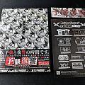 Maximum The Hormone - Tape / Vinyl / CD / Recording etc - Maximum the Hormone Yoshu Fukushu Manga