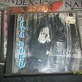Black Tape / Vinyl / CD / Recording etc
