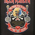 Iron Maiden - First 10 Years - Vintage Back Patch 1990