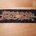 Morbid Angel - logo yellow/red - superstrip patch