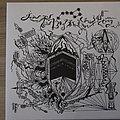 Tetragrammacide - Tape / Vinyl / CD / Recording etc - Tetragrammacide LP
