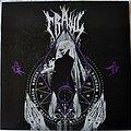 Crawl - Tape / Vinyl / CD / Recording etc - Crawl – Rituals purple/black Vinyl