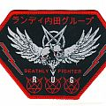 R.U.G. Deathly Fighter Patch