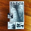 Ashes - self titled album deluxe pack (CD, poster, and patch)