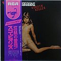 Scorpions-Virgin Killer Vinyl Japanese Press Tape / Vinyl / CD / Recording etc