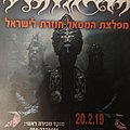 Behemoth - ILYAYD flyer RavenMusic (israel) Other Collectable