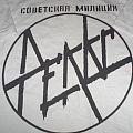Советская Милиция - Рельс white t-shirt