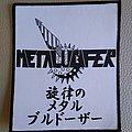 """Metalucifer - Patch - Metalucifer (Jap.) """"Japanese Title"""" Patch"""