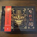 Iron Maiden - Other Collectable - Iron Maiden Senjutsu very limited fan club box edition