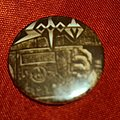 Sodom - Pin / Badge - SODOM old 90's button badge