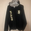 Sepultura chaos ad hoodie , blue grape 1997